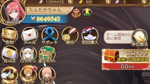 f:id:tntktn_game:20210208212922j:image