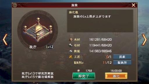 f:id:tntktn_game:20210208221847j:image