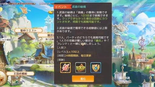 f:id:tntktn_game:20210208225419j:image