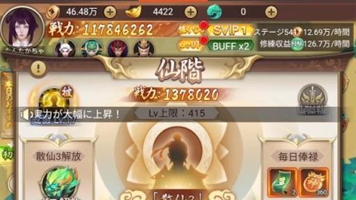 f:id:tntktn_game:20210209130406j:image