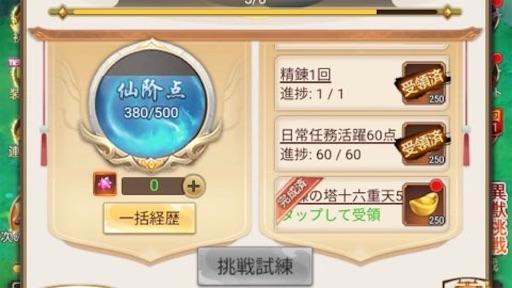 f:id:tntktn_game:20210209130409j:image