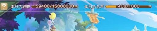 f:id:tntktn_game:20210209143649j:image