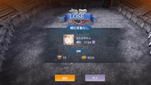 f:id:tntktn_game:20210209143810j:image