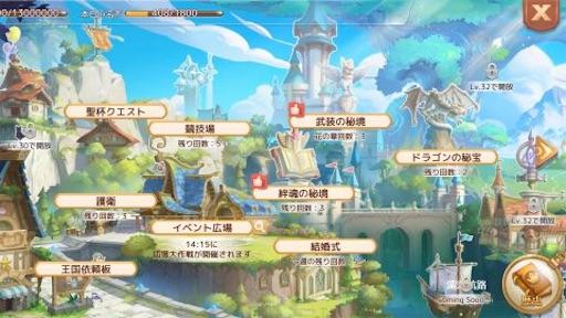 f:id:tntktn_game:20210209143813j:image