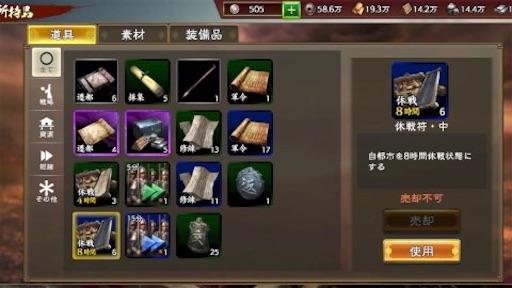 f:id:tntktn_game:20210209152330j:image