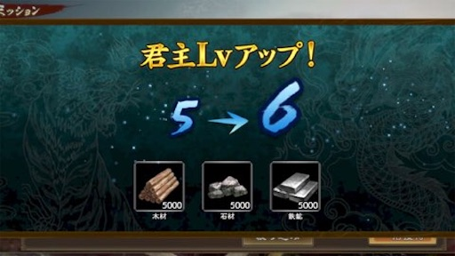 f:id:tntktn_game:20210209152333j:image