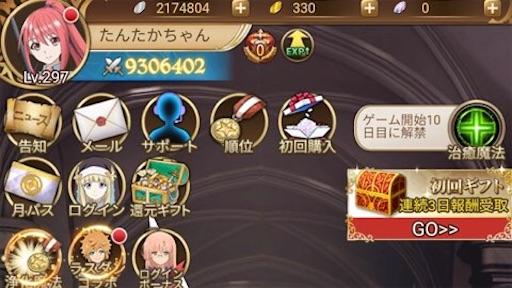 f:id:tntktn_game:20210209183232j:image