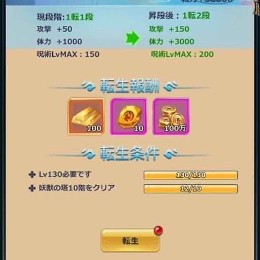 f:id:tntktn_game:20210209210226j:image