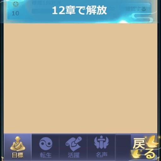 f:id:tntktn_game:20210209210229j:image