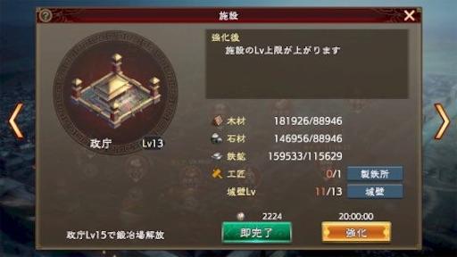 f:id:tntktn_game:20210209235031j:image