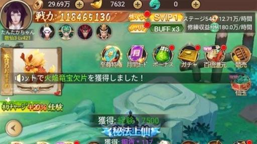 f:id:tntktn_game:20210210002442j:image