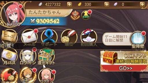 f:id:tntktn_game:20210210003340j:image