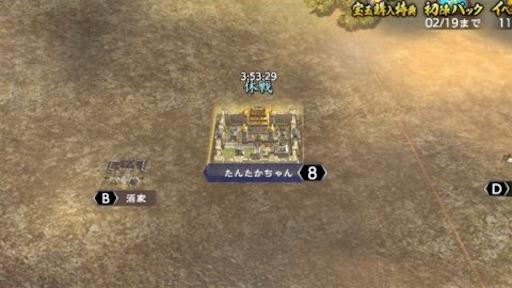 f:id:tntktn_game:20210210131302j:image