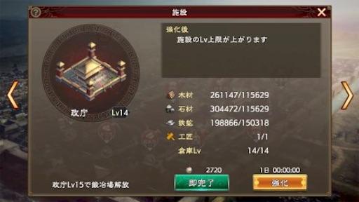 f:id:tntktn_game:20210210170753j:image