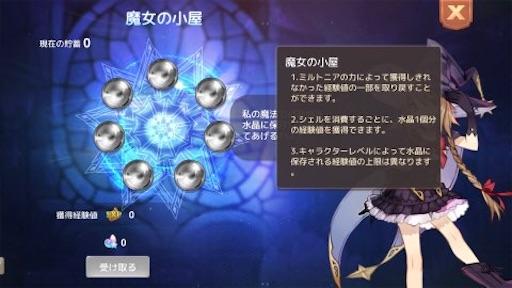 f:id:tntktn_game:20210211144838j:image