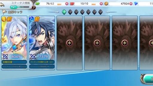 f:id:tntktn_game:20210212125522j:image