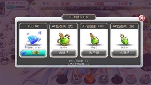 f:id:tntktn_game:20210212125525j:image