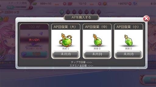 f:id:tntktn_game:20210212221157j:image