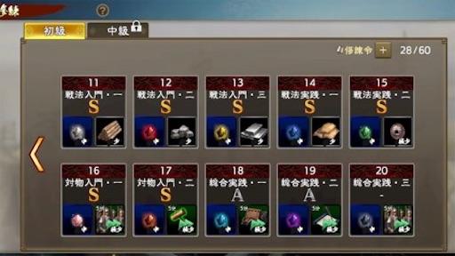 f:id:tntktn_game:20210215180955j:image