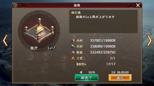 f:id:tntktn_game:20210218002745j:image