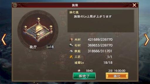 f:id:tntktn_game:20210223162244j:image