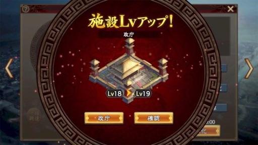 f:id:tntktn_game:20210225003107j:image