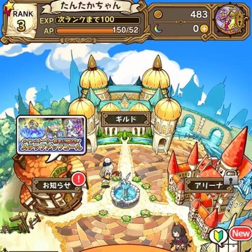 f:id:tntktn_game:20210301211821j:image