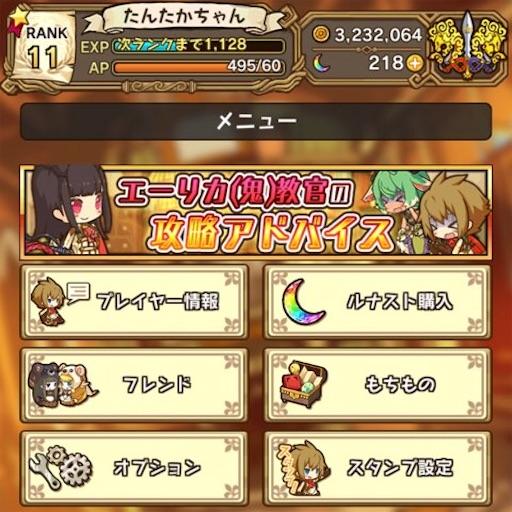 f:id:tntktn_game:20210302021143j:image