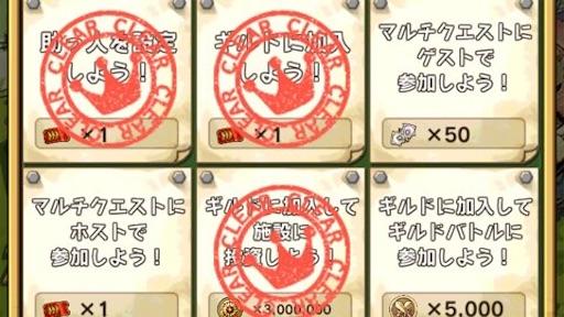 f:id:tntktn_game:20210302155214j:image