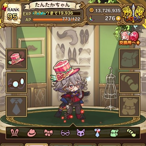 f:id:tntktn_game:20210302225145j:image