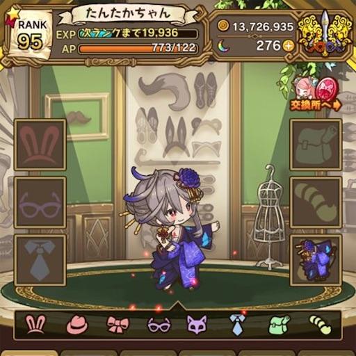 f:id:tntktn_game:20210302225148j:image