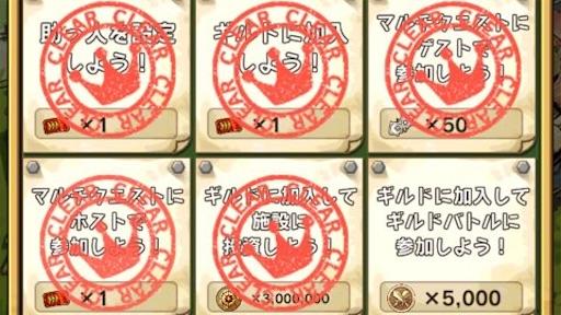 f:id:tntktn_game:20210302234638j:image
