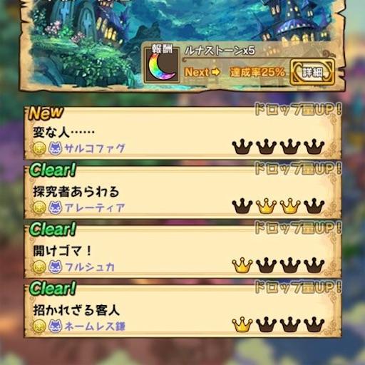 f:id:tntktn_game:20210302235333j:image