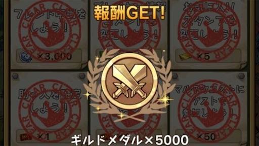 f:id:tntktn_game:20210303210653j:image