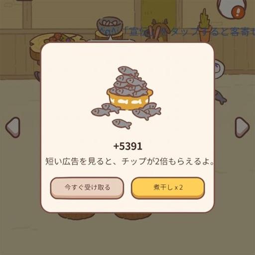 f:id:tntktn_game:20210305235714j:image