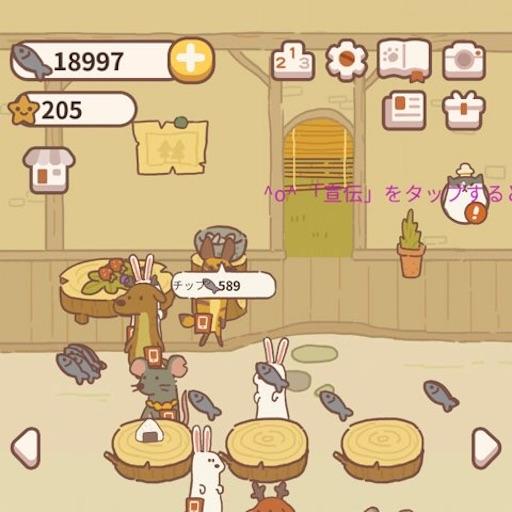 f:id:tntktn_game:20210305235716j:image