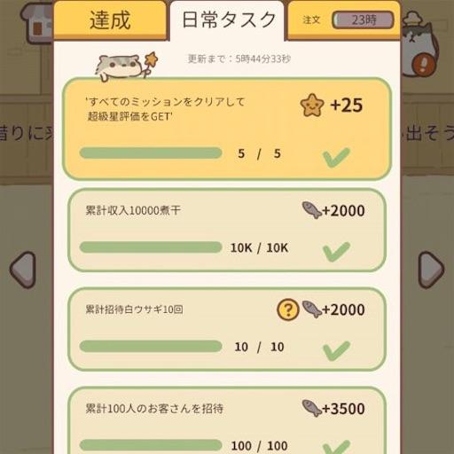 f:id:tntktn_game:20210306013021j:image