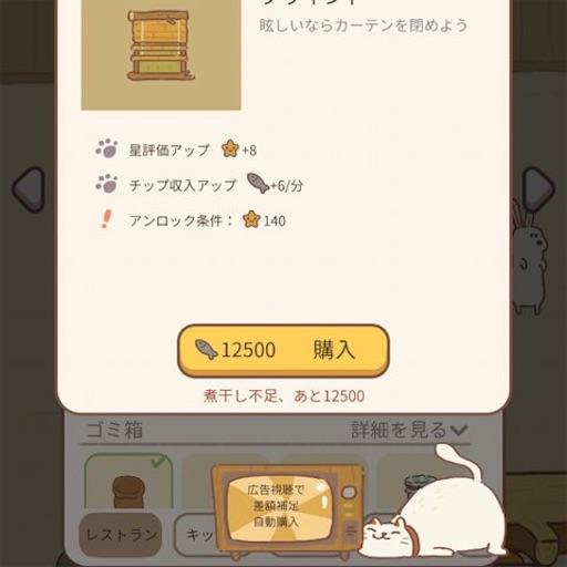 f:id:tntktn_game:20210306022144j:image