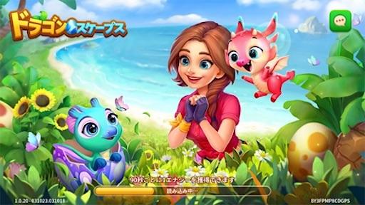 f:id:tntktn_game:20210311195032j:image