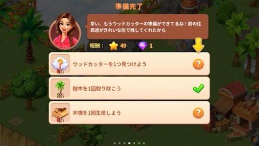f:id:tntktn_game:20210312181255j:image