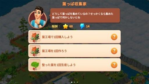 f:id:tntktn_game:20210313151711j:image