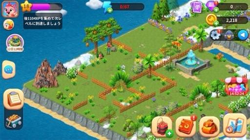 f:id:tntktn_game:20210313222532j:image