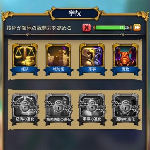 f:id:tntktn_game:20210315153624j:image