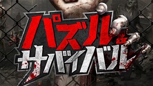 f:id:tntktn_game:20210315215743j:image