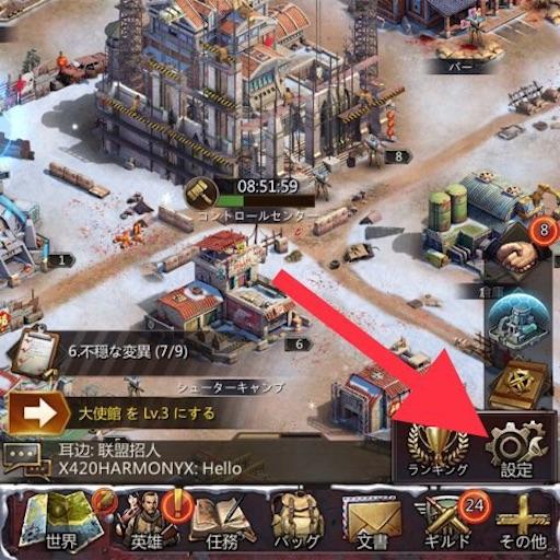 f:id:tntktn_game:20210316155140j:image