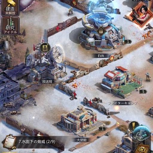 f:id:tntktn_game:20210316172807j:image