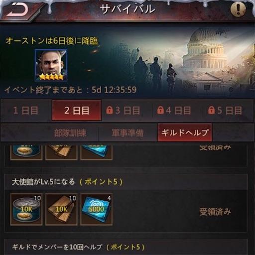f:id:tntktn_game:20210316222508j:image