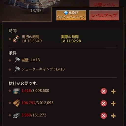 f:id:tntktn_game:20210318174440j:image