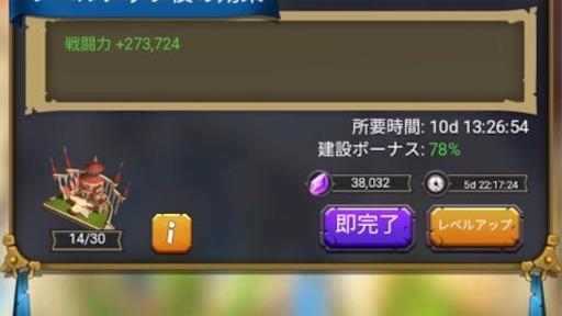 f:id:tntktn_game:20210319184859j:image