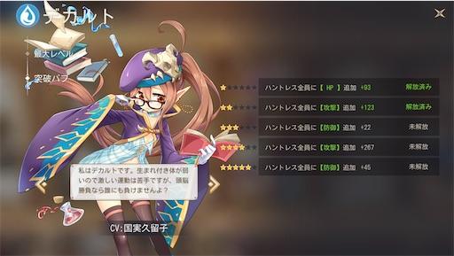 f:id:tntktn_game:20210320134354j:image
